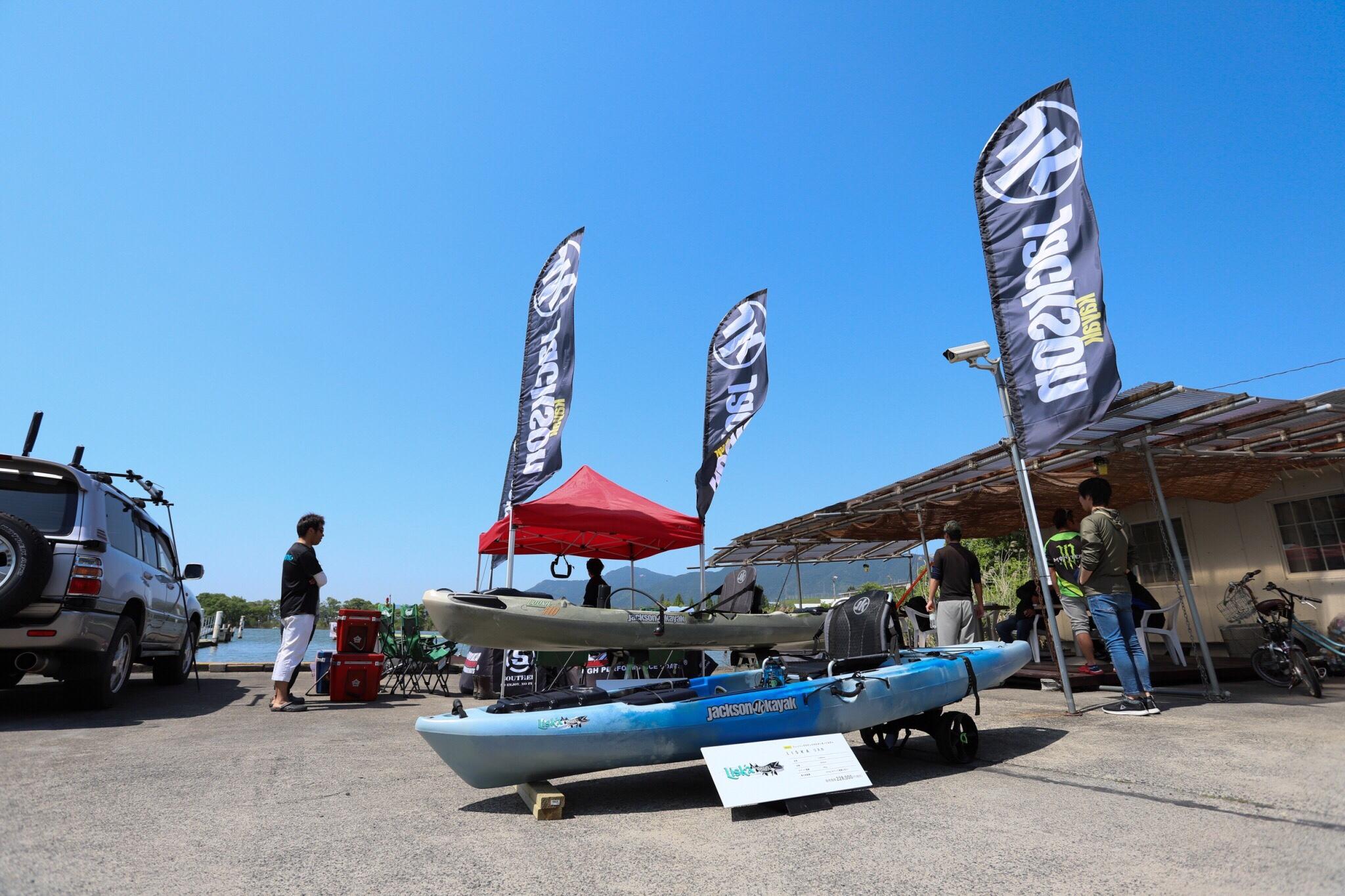 5月27日は 利根川にて試乗会を行います。