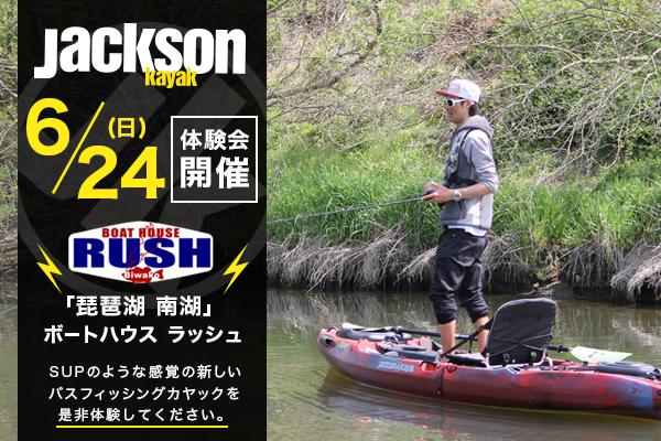 今週末 24日は琵琶湖試乗会です