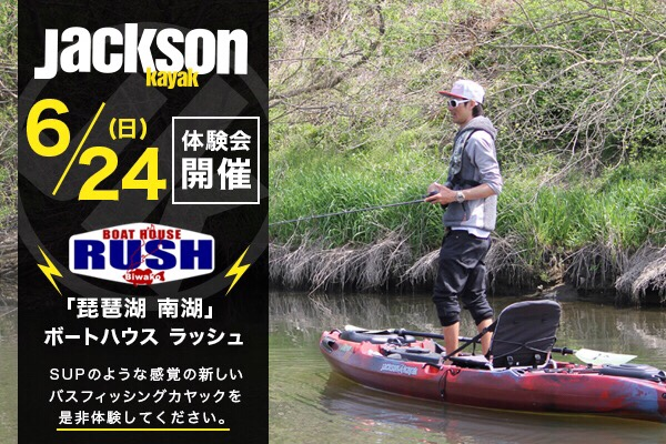 明日は、琵琶湖試乗会です!