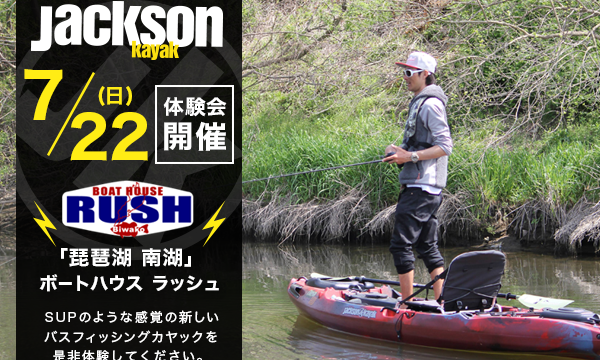 7月22日は 琵琶湖試乗会です。